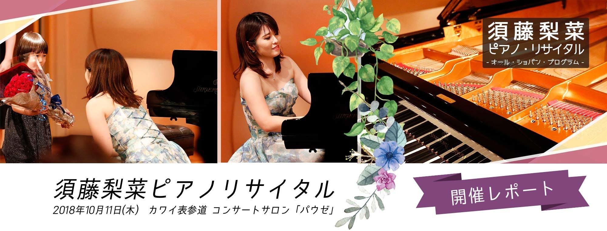 カフェトークコンサートシリーズ第3弾