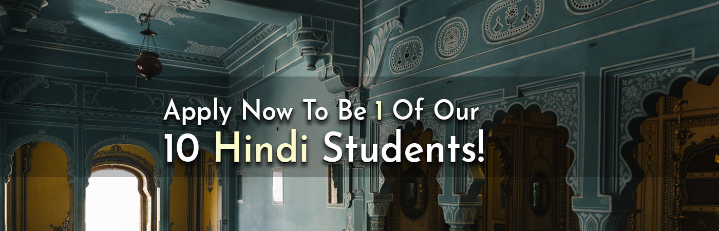 Apply Now To Be 1 Of Our 10 Hindi Students!