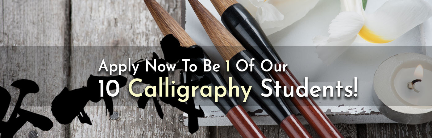 Apply Now To Be 1 Of Our 10 Calligraphy Students!