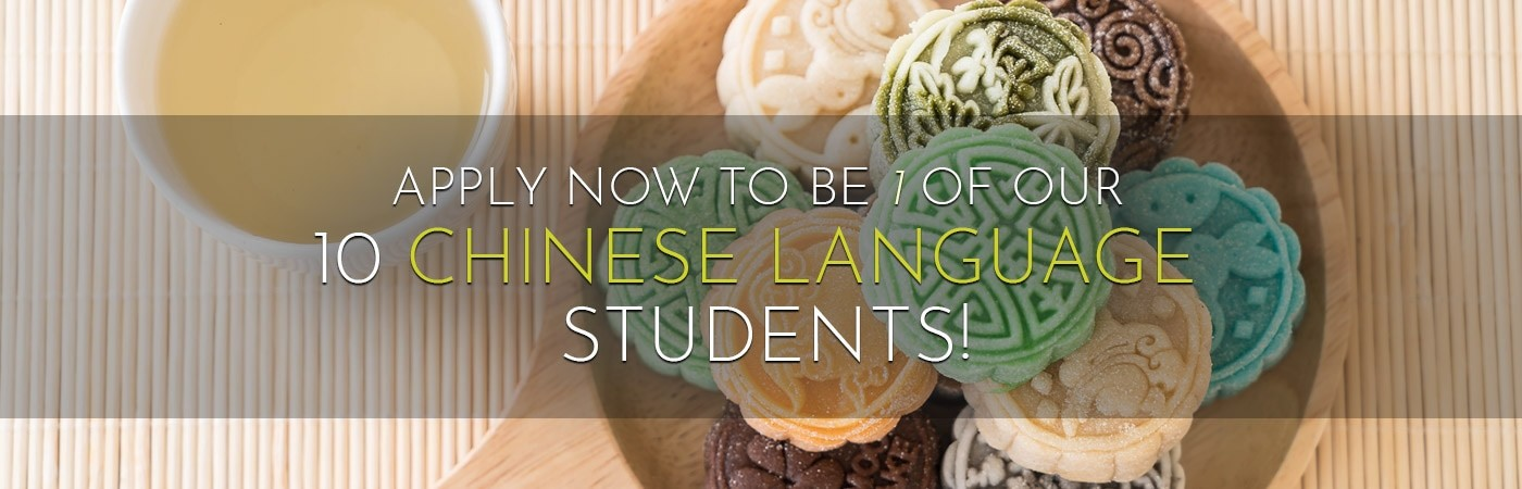 Apply Now To Be 1 Of Our 10 chinese Language Students!