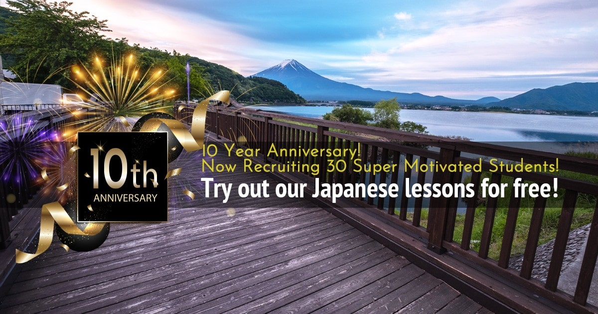 Apply Now To Be 1 Of Our 10 Japanese Language Students!