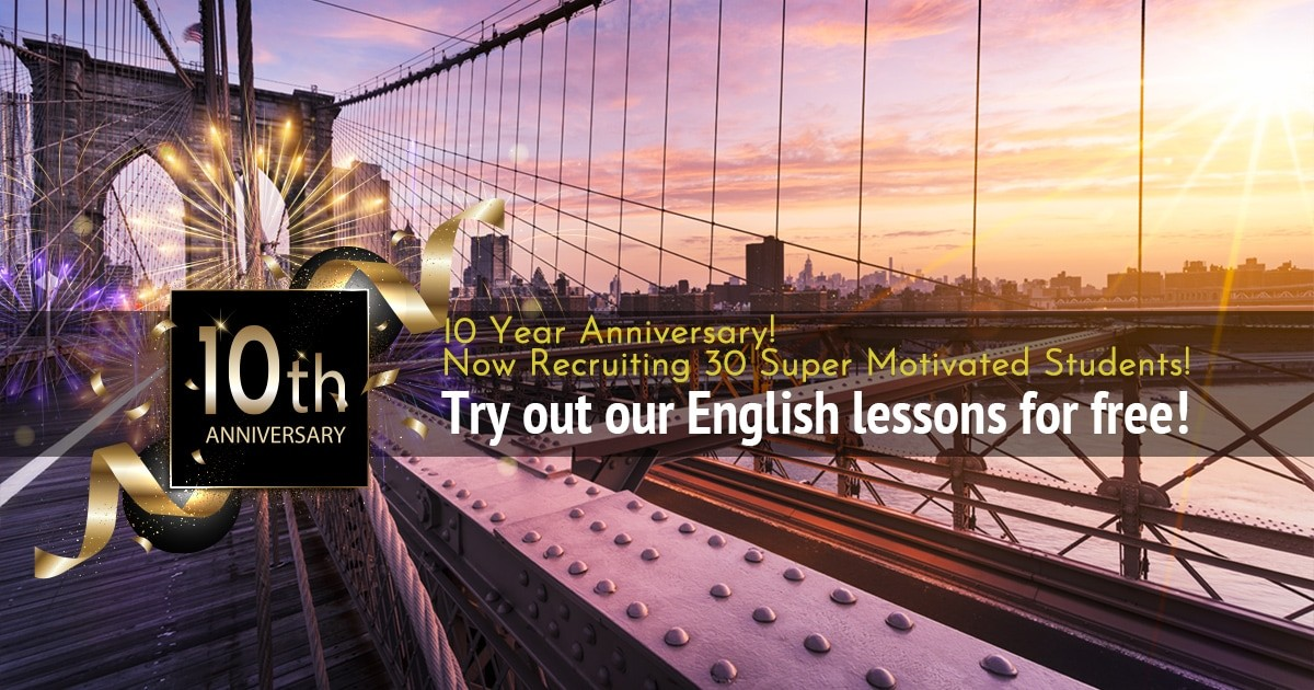 Apply Now To Be 1 Of Our 10 English Language Students!