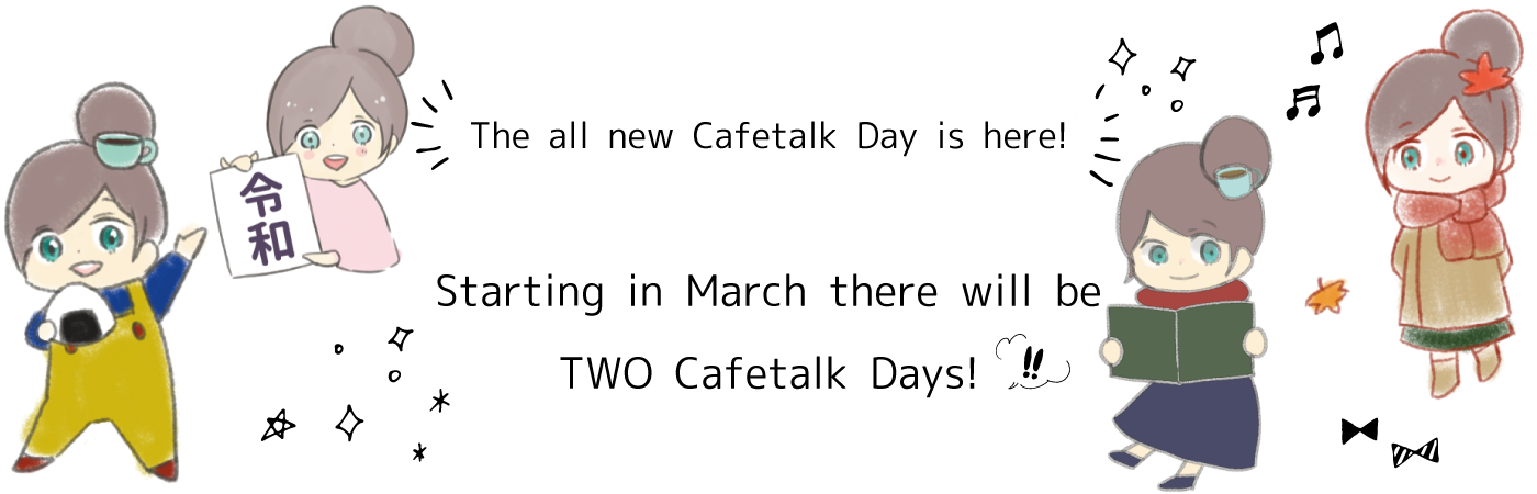 Starting in March you'll be seeing double of the usual with two Cafetalk days per month!