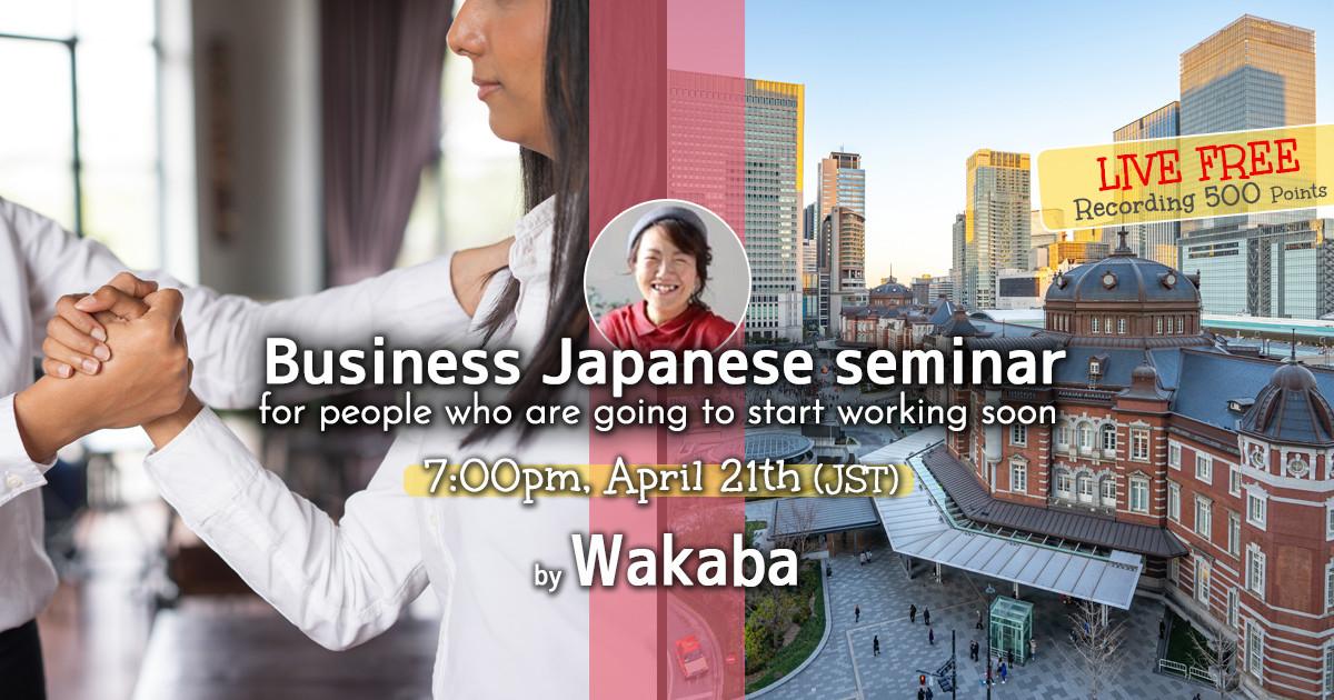 Business Japanese seminar