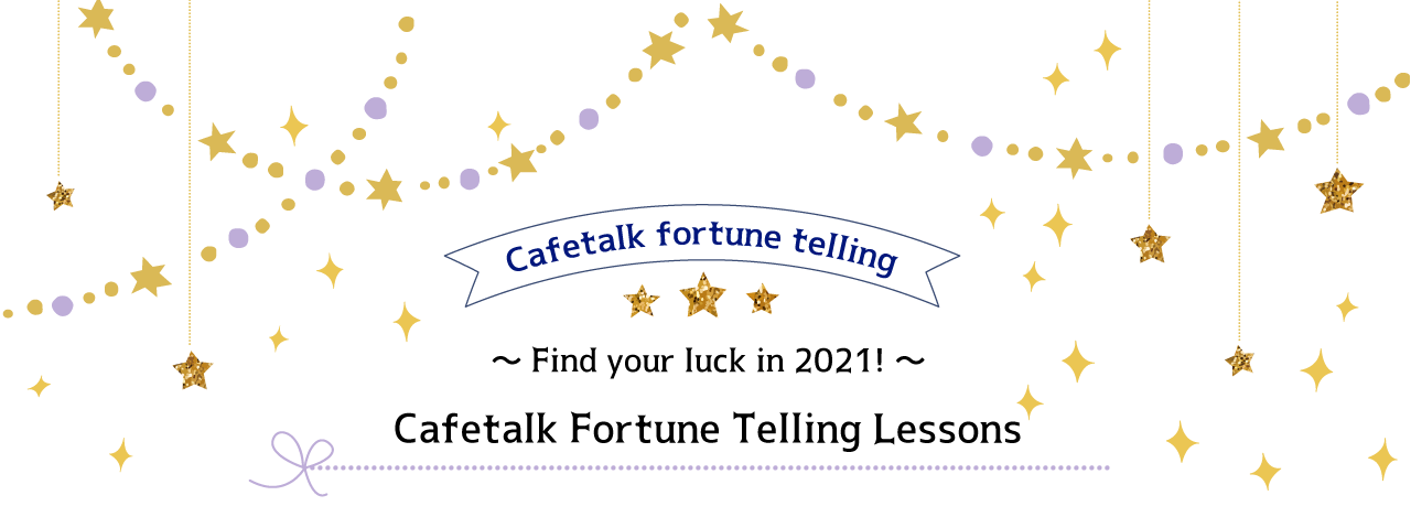 Find your luck in 2021! Cafetalk Fortune Telling Lessons
