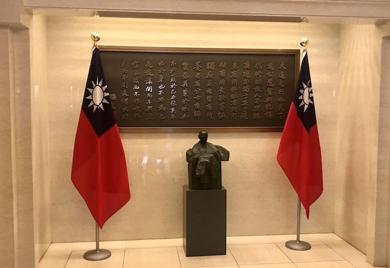 台北駐日経済文化代表処