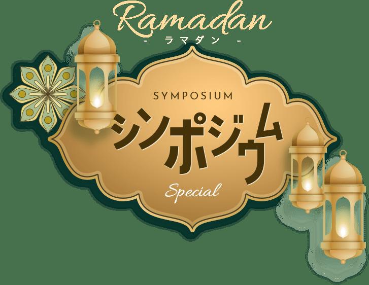 Symposium Special Ramadan